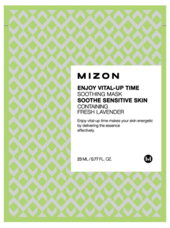 peach-and-lilly-m-line-from-mizon