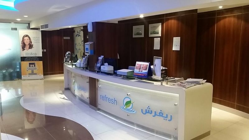 عيادات ريفرش Refresh Esthetic Clinics