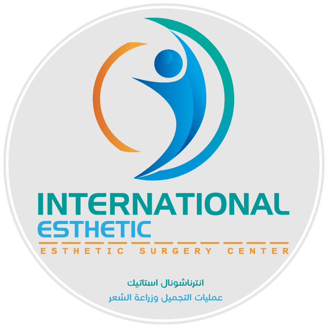 مركز انترناشونال كلينيك - International Clinic